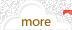 更多企业网站建设