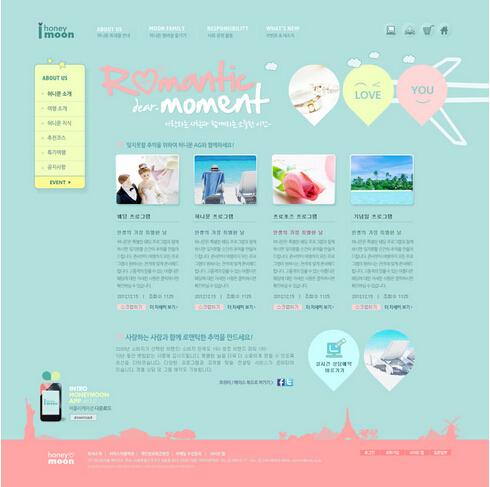 上海网页设计公司着手品牌形象塑造